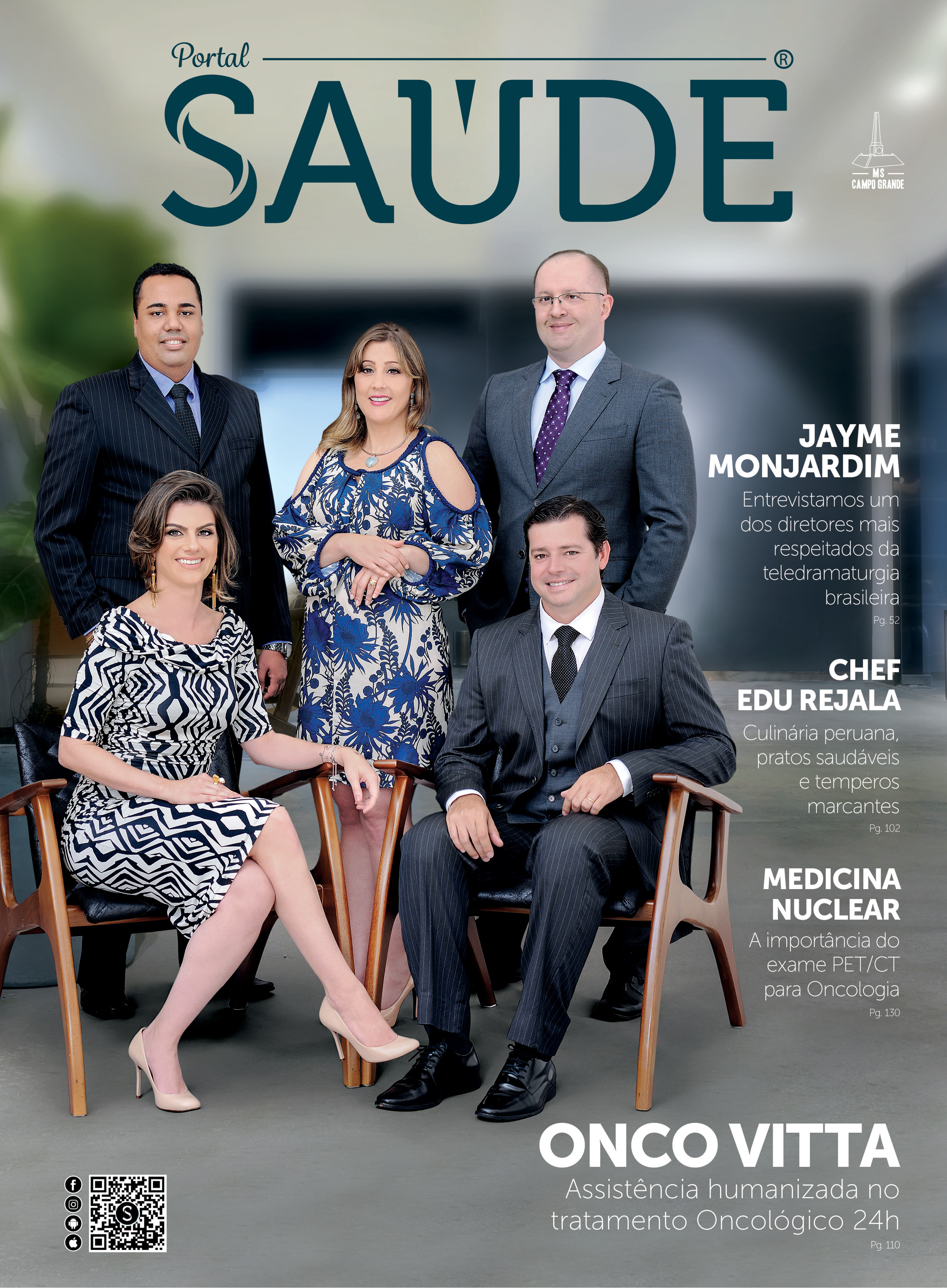 Revista-Campo-Grande-003-Marco-2017