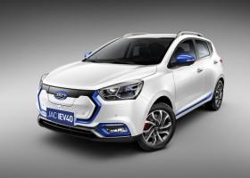 JAC IEV 40 é 1º carro elétrico chinês à venda no Brasil.